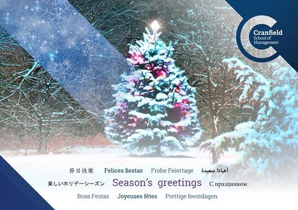 EDM_Christmas_2017.jpg